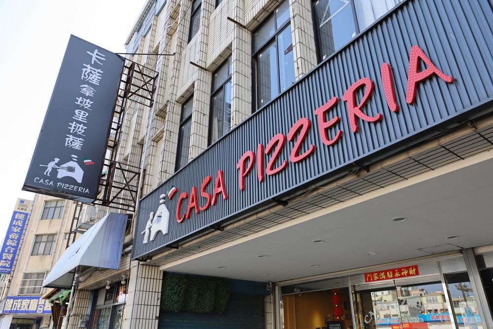 卡薩拿坡里披薩の看板