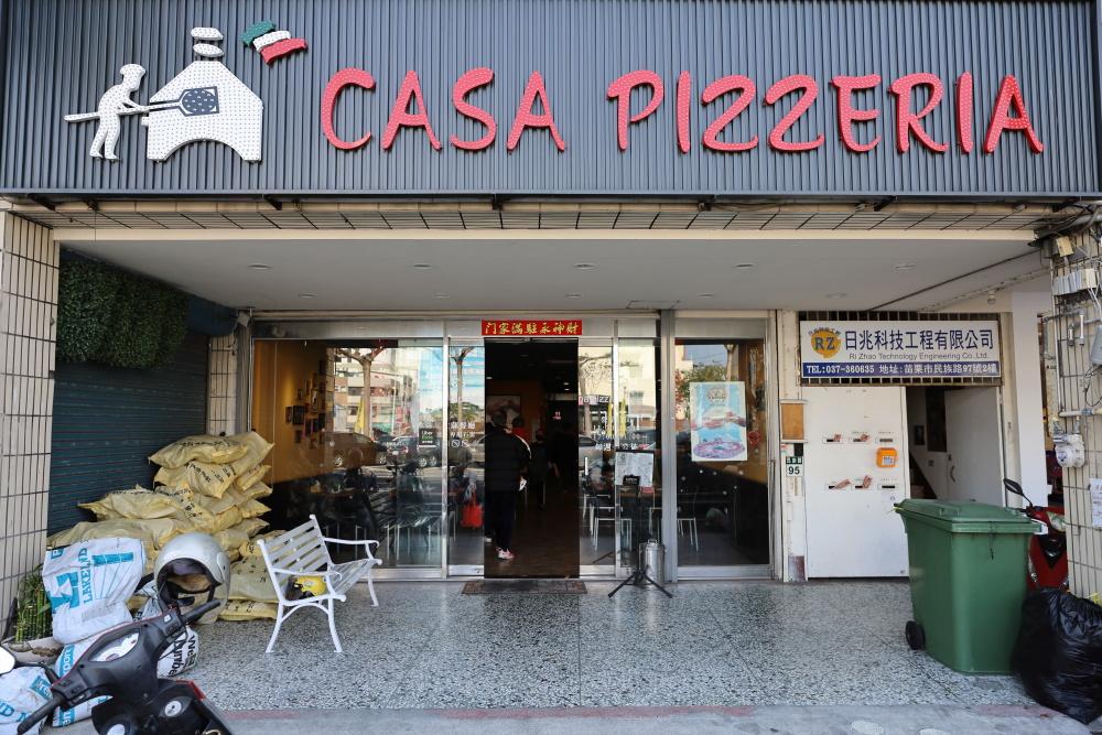卡薩拿坡里披薩の外観