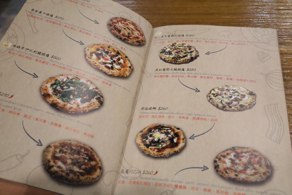 卡薩拿坡里披薩のメニュー