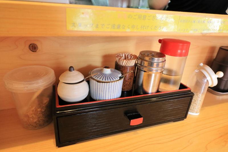 薫のカウンター調味料